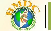 Belize Marketing and Development Corporation