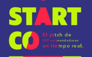 StartCo