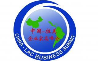X BUSINESS SUMMIT CHINA LAC