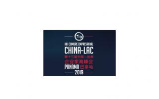 XIII China LAC Business Summit