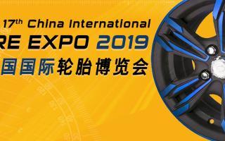 China International Tire Expo
