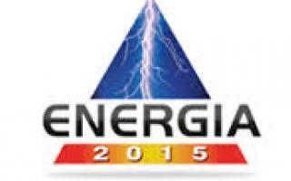 ExpoEnergía 2015
