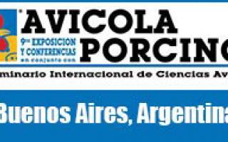 Exposición Avícolas-Porcinos 2019