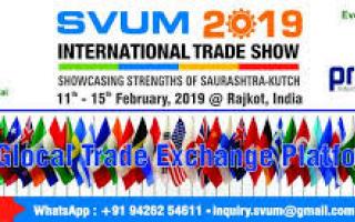 SVUM International Trade Show
