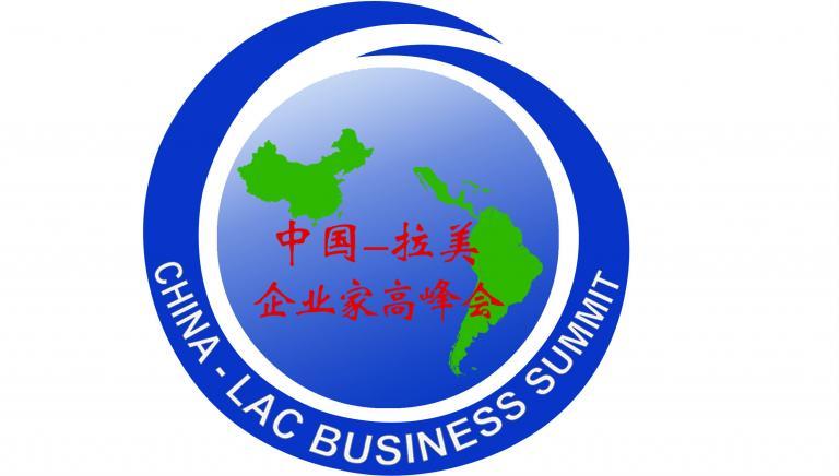 X CUMBRE EMPRESARIAL CHINA LAC