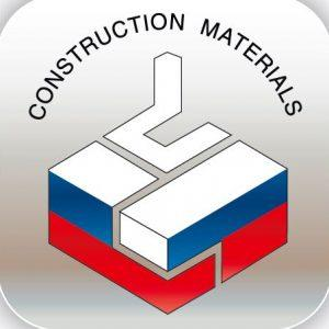 20th Specialized Exhibition of Construction Materials
