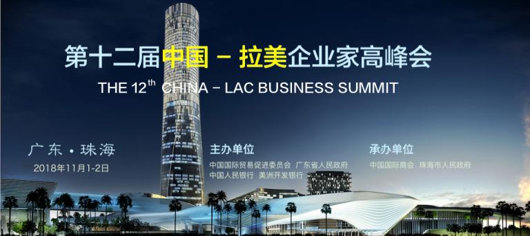 XII BUSINESS SUMMIT CHINA LAC