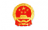The People`s Government of Hunan Province